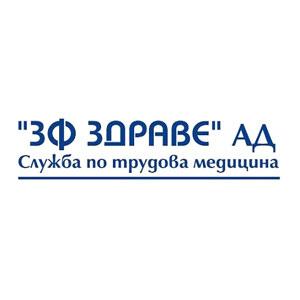 """""""ЗФ Здраве"""" ЕАД"""